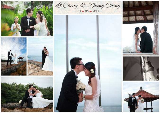 GRAND MIRAGE - Li Cheng & Zhang Cheng BIT Press
